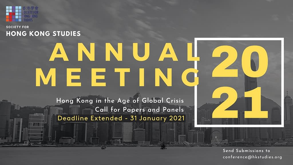 Call for Papers and Panels – Society for Hong Kong Studies Annual Meeting 2021