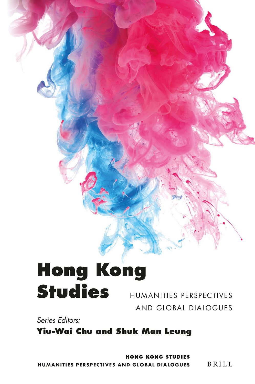 Hong Kong Studies: Humanities Perspectives and Global Dialogues