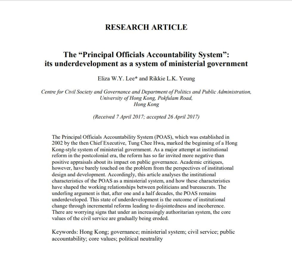 """The """"Principal Officials Accountability System"""": Its Underdevelopment as a System of Ministerial Government"""
