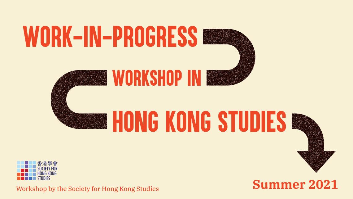 Work-in-Progress Workshop (July 2021)