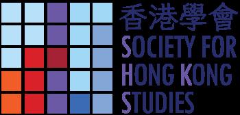 Society for Hong Kong Studies