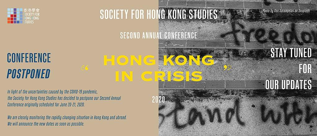 [POSTPONED] Society for Hong Kong Studies 2nd Annual Meeting 2020