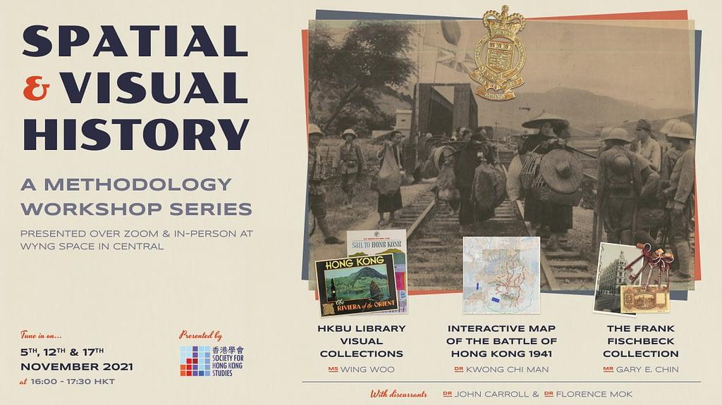 Spatial & Visual Hong Kong History: A Methodology Workshop Series
