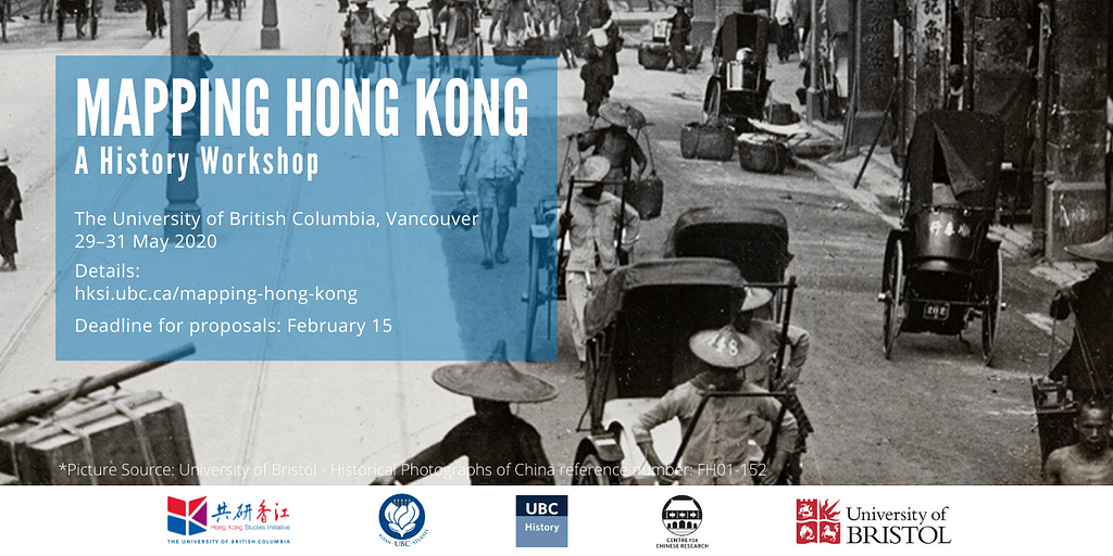 Call for Papers – Mapping Hong Kong—A History Workshop