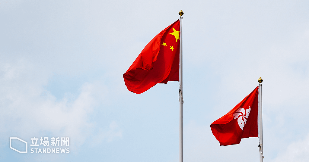 [Commentary   立場新聞] 李立峯 – 疫情和國安法之年 — 香港人身分認同的變與不變